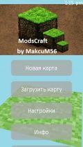 Modscraft 3D Cube
