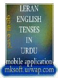 Learn Tenses In Urdu Moile App