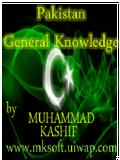 Pakistan Allgemeinwissen