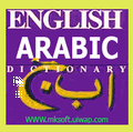 Perfect Arabic To English Dict For Java