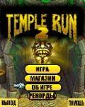 Tapınak Koşusu 2