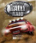Desert Rally Raid - (176x208)
