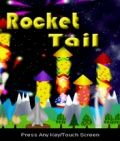 रॉकेट पूंछ