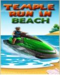 Temple Run In Beach - Download