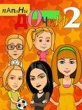 Daughters 2