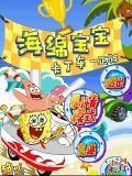 Sponge Bob Karting (China)