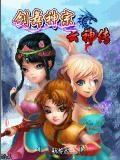 İlahi Kılıç Dansı Shenzong Bulutu
