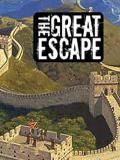Great Wall Escape