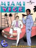 Miami Vice (GTA Vice City)