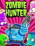 Охотник за зомби