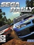 Sega Rally 3d