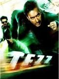 Tezz :The Official Movie Game
