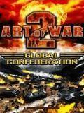 Savaş Sanatı 2 Nokia İçin Küresel Konfederasyon