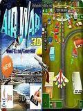 空中戦争3D
