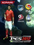 PES 2012 Versi Indonesia v1.4