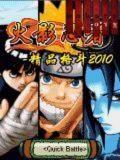 Naruto : Blood Fighting 2010