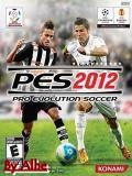 (PES 2012) Pro Evolution Soccer 2012