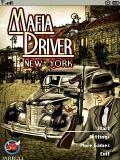 माफिया ड्रायव्हर: न्यू यॉर्क