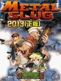 Metal Slug 2013