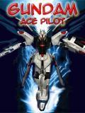 Gundam: Mars'ın Kahramanı