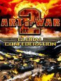 2. Savaş Sanatı: Küresel Konfederasyon