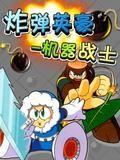 The Bomb Hero - Machine Warrior