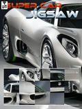 Super Car Jigsaw (240x320)