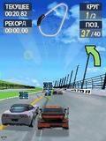 GT Racing motor