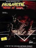 Akalabeth World Of Doom