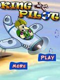 King Pilot 240x320