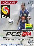 PES 2014 PERSIB 판