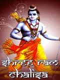 Shree Ram Chalisa (240x320)
