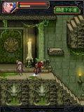 Castlevania: Dungeon