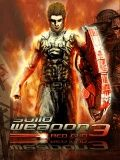 Solid Weapon 3