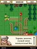 Puzzle Tracks