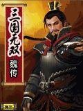 Dynasty Warriors Wei Chuan