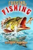صيد السمك 5800 أون