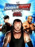 WWE এর