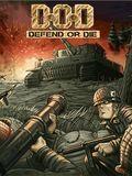 国防部保卫或死亡!