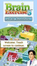 BRAIN EXERCISE WITH Dr.KAWASHIMA