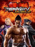 Tekken Touch