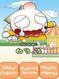 Trick Show 360x640