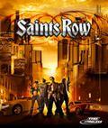 SaintsRow Handy