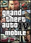 GTA:IV [Mod]