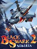 ब्लैकशर्क 2 साइबेरिया बेनक्यू सीमेंस 75 13