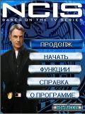NCSI Based On The Tv Series(RUS)360x640