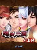 Chuan Xiong Wu 360x640 (China)