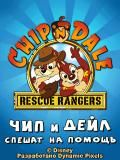 Chip e Dale: Rescue Rangers (360-640)