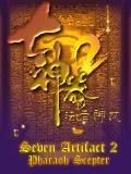 Seven Artifact 2 360x640