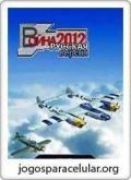 Air Combat 2012